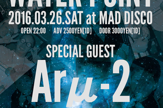 WATER POINT SPECIAL GUEST Arμ-2