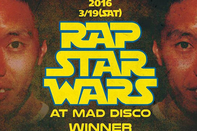 RAP STAR WARS vol.2 @MADDISCO